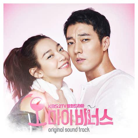 jonghyun beautiful lady lyrics   venus ost