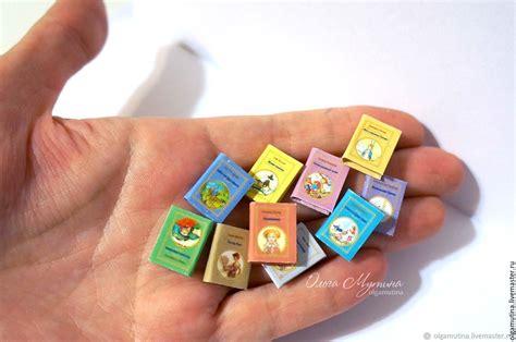 childrens mini books    kupit na yarmarke