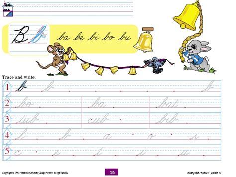 a beka book s handwriting program 515 | abeka handwriting inside
