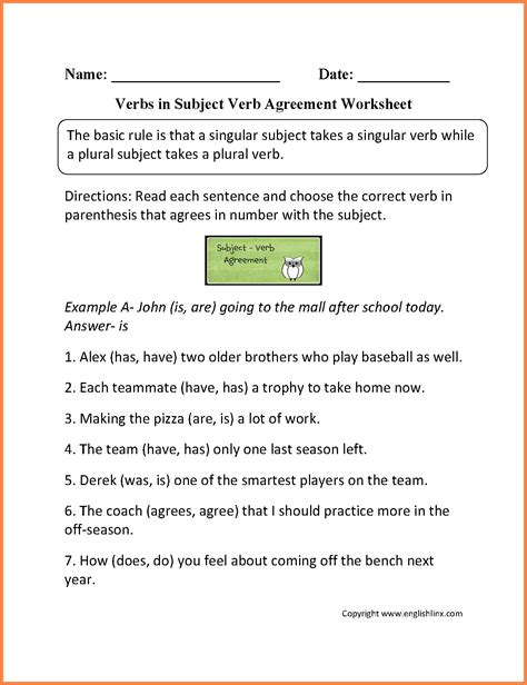 subject verb agreement worksheets 4th grade kidz activities