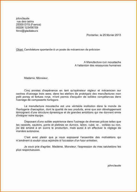 lettre de motivation employé de bureau candidature spontanée employé polyvalent lettre de