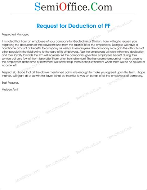 application  requesting deduction  provident fund