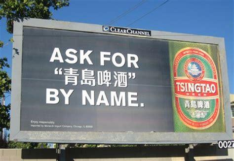 Funny Billboard Mistakes funny billboard mistakes   billboard misspellings 440 x 304 · jpeg