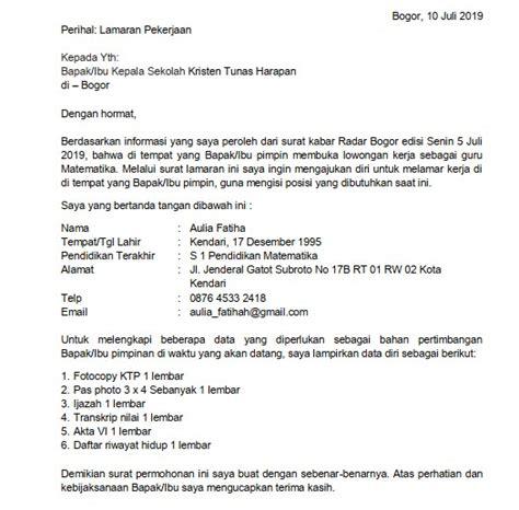 Contoh Kepala Surat Lamaran Kerja by 5 Contoh Surat Lamaran Kerja Guru Smp Doc Pdf