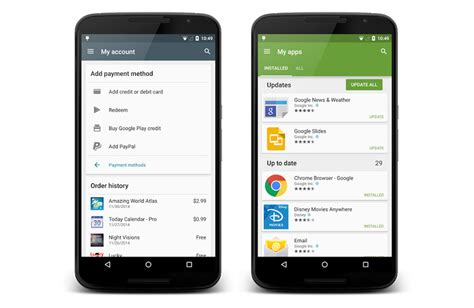 blackberry gogle id v 1 2 apk apktodownload