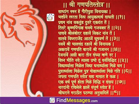 ganesh mantra  printable calendar posters images