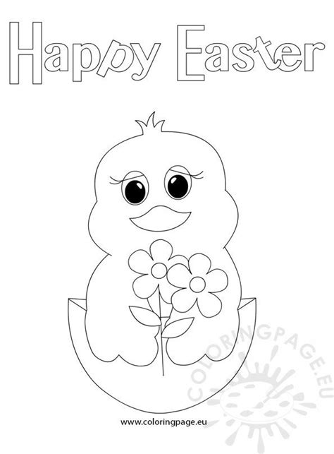 happy easter chick   shell coloring page
