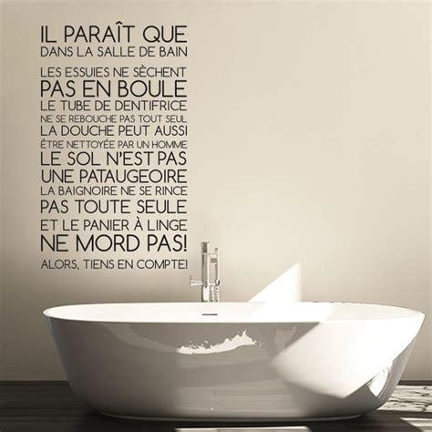 1000 citations de salle de bains sur citations de salle de bains dr 244 les gravures