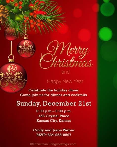 christmas invitation template  wording ideas