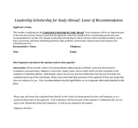 sample letters  recommendation  scholarship