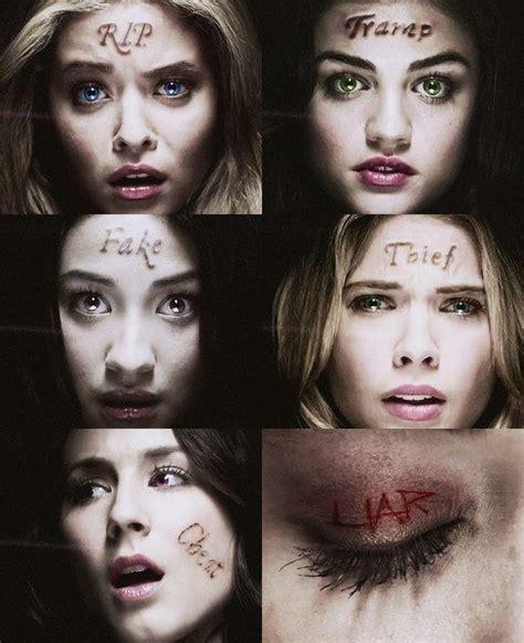 Pretty Little Liars | Frases de pretty little liars ...