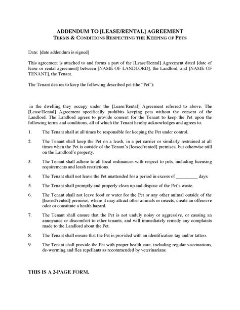 pet addendum to lease or rental agreement legal forms