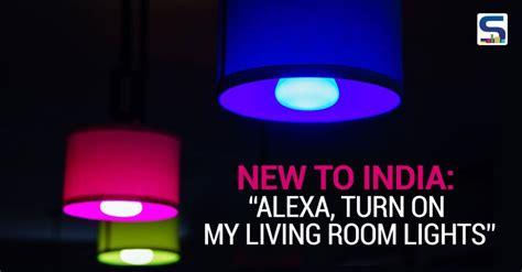alexa turn on the lights new to india alexa turn on my living room lights