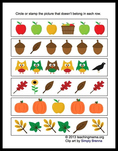 8 best images of fall free math printables free