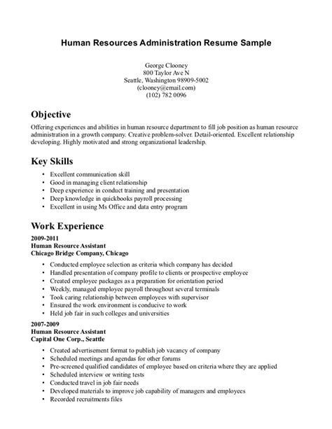 Cna Resume Samples With No Experience | Free Resumes Tips
