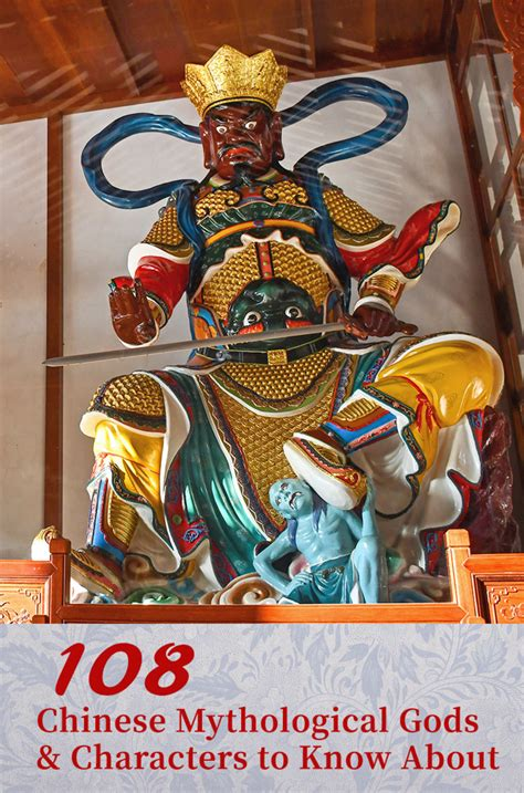 108 Chinese Mythological Gods and Characters to Know About ...