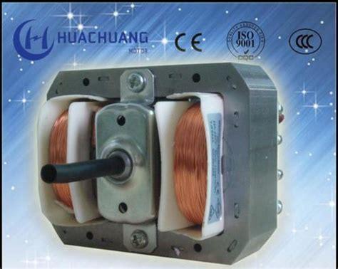 kitchen exhaust fan motor single phase kitchen exhaust fan motor yj6825 in jiangmen