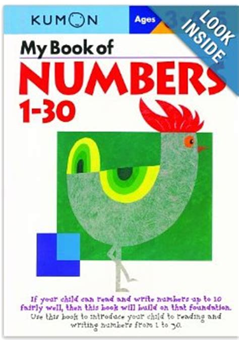 rock bottom prices on kumon educational amp preschool 320 | pw 1