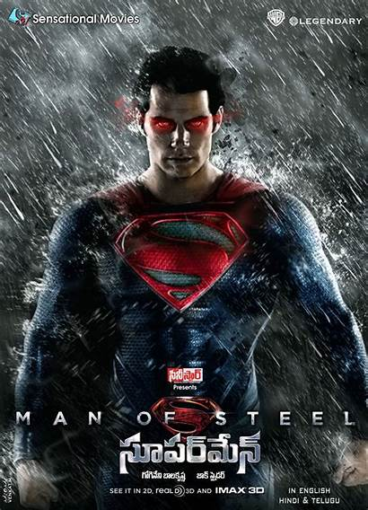 Superman Wallpapers 25cineframes Posters Cancel