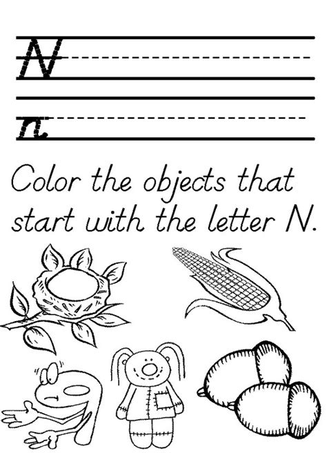 words that start with the letter n words free colouring pages 30125