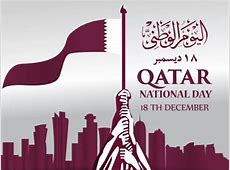 Pin Qatar National Day Wallpaper Images to Pinterest
