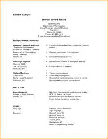 best resume template wordpress avada gallery with caption 8 cv format sle pdf cashier resumes