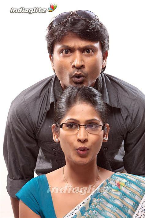 kattradhu kalavu  tamil movies  images