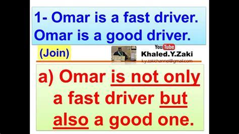 Grammar - Using: Not only ........ but also - ثانوية عامة ...