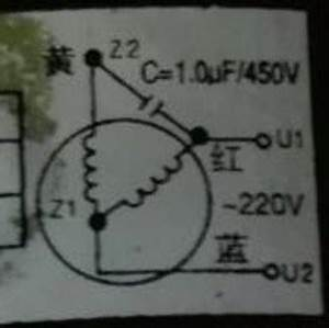 Can U0026 39 T Figure Out How To Wire Capacitor With Exhaust Fan