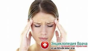Повышенное внутричерепное давление у взрослых симптомы лечение