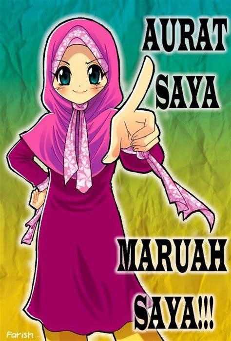 koleksi gambar kartun ana muslim  muslimah kartun