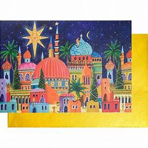 Häuser Im Orient : weihnachtskarte klappkarte orientalische h user 2 80 ~ Lizthompson.info Haus und Dekorationen