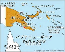 パプアニューギニア:パプアニューギニア料理|e-food ...