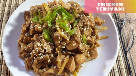 Lihat juga resep ayam teriyaki dan salad ala hokben enak lainnya. AYAM TERIYAKI ALA HOKBEN - YouTube