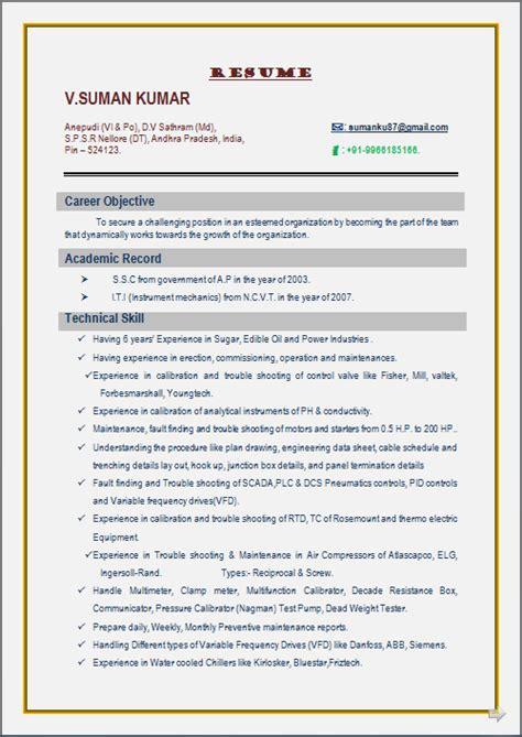 resume blog  resume sample  iti instrument