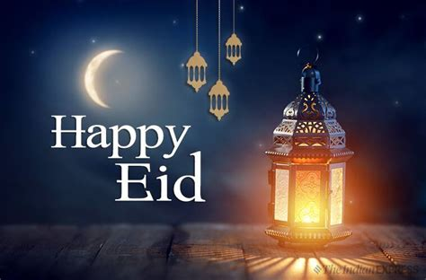 eid mubarak  wishes images sms messages status