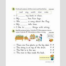 Kumon Publishing  Kumon Publishing  Grade 1 Reading  Omega  Grade 1 Reading, Reading