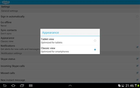 skype for android view skype vertically on android tab how to pc advisor