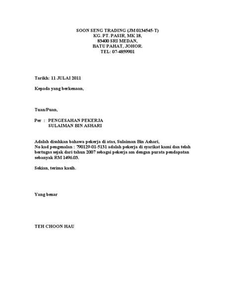 surat rasmi pengesahan pendapatan surasmi