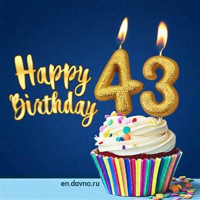 Birthday Card Animated 43 Happy 43rd Cards
