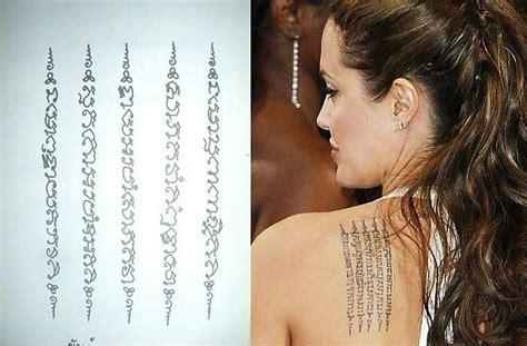 traduction en khmer du tattoo dangelina jolie tatouages