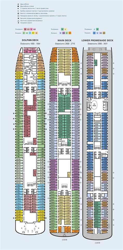 флотилия holland america line кораб zaandam 5