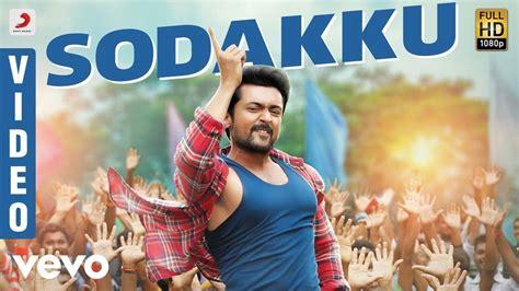 Sodakku (2018) Tamil Movie Video Hd Ft. Suriya,anirudh