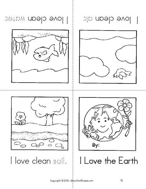 14 best images of earth preschool worksheets 307 | earth day activities kindergarten 187820