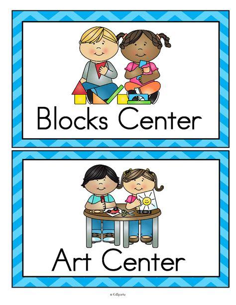 center signs for preschool prek and kindergarten classrooms 843 | s502260936815463319 p262 i9 w1275