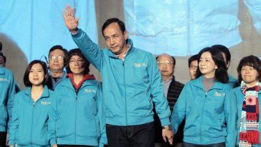Tsai Ing-wen becomes Taiwan's first female president in ...