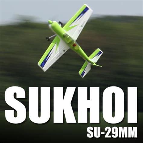 The Dynam Sukhoi Su-26m