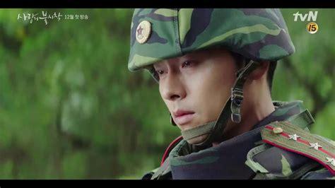 crash landing   korean drama teaser    youtube