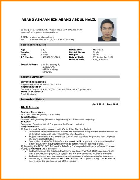 Resume Model by 9 Cv Model Pdf Theorynpractice