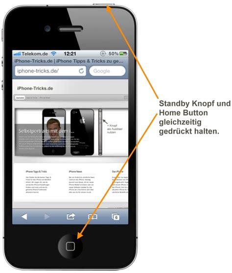 iphone reboot reboot iphone как сделать extride ru